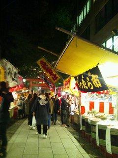 H24.11.7酉の市 夜店 .JPG